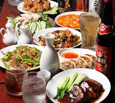 300宴商人 錦糸町店のおすすめ料理1