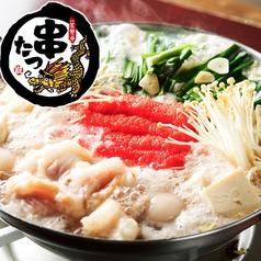 串たつ 金山店のおすすめ料理1