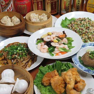 中華宴会場 再来宴のおすすめ料理1