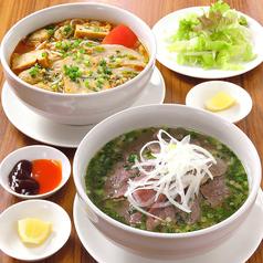 Saigon 究の写真