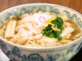 寿家のおすすめ料理2