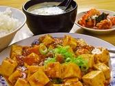 ラーメン丸宮のおすすめ料理3