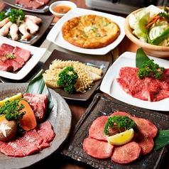焼肉 鉄人 新宿歌舞伎町店のコース写真