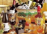 九州の宴 くすのうたげのおすすめポイント3
