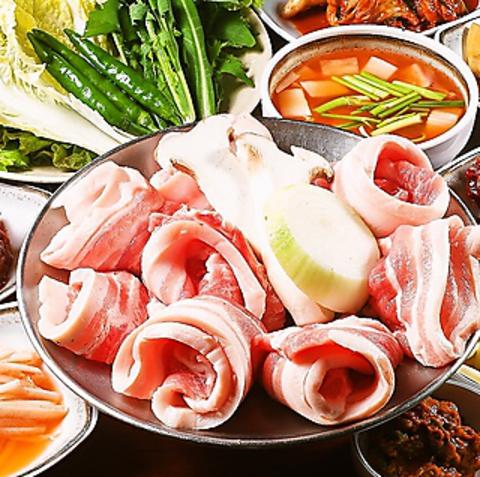 韓味楽 (ハンミラク)