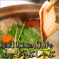 おたふく 三宮のおすすめ料理1
