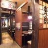 さかなや道場 実籾駅前店のおすすめポイント1