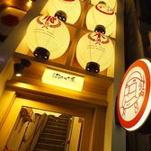 咲串 おかげ屋 栄女子大店の雰囲気3