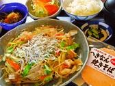 美志まのおすすめ料理2