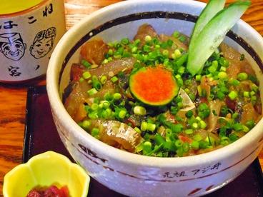 鮨みやふじのおすすめ料理1
