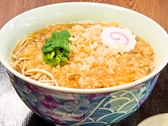 寿家のおすすめ料理3