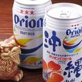 沖縄の定番★オリオンビールでかんぱーい!