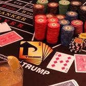 ポーカーハウス トランプ TRUMP 鹿児島のグルメ