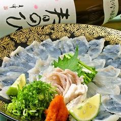 仙台料理 ほんまの写真