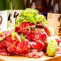 【名物!】特盛の牛トロ~贅沢な極み寿司~