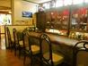 オータニ レストランのおすすめポイント1