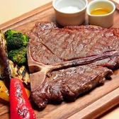ふれんち食堂 ぴんのおすすめ料理3