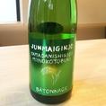 ■季節限定■『三井の寿 純米吟醸 Batpnage(バトナージュ)』(福岡)バトナージュとは、ワイン用語で「絞ったワインと澱を接触させ、バトンと呼ばれる棒で澱をかき混ぜる作業」のことを指します。そんなワイン製法をしようしました。澱に残る旨みや酸味をお楽しみください。