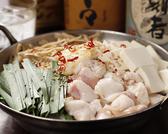 エビス 本川越のおすすめ料理2