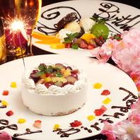 誕生日をお祝いするならわん新宿東口店で