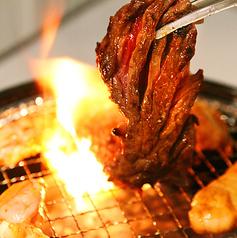 オンリーギュー 高島店のおすすめ料理1
