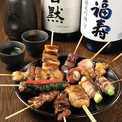 炭火焼鳥 Wai Wai ワイワイのおすすめ料理1