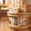 旭川では手に入りづらい希少なブランドの日本酒を多く取り揃えています。お酒にこだわりがある方も無い方も、美味しい料理に合う日本酒でお召し上がりください。