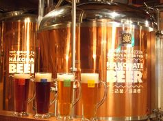 はこだてビールの雰囲気1