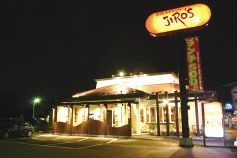 焼肉ダイニング ジローズ JIRO'Sの写真