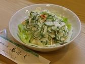 鳥ふじのおすすめ料理3