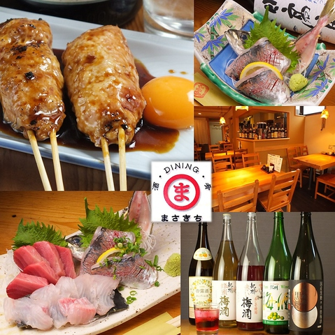 全て店主の手作り料理。おすすめの串焼&毎日仕入れる鮮魚も絶品!!