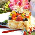 誕生日・記念日に花火付きのメッセージ入り特製デザートプレートを無料贈呈!ご希望のメッセージを記入することができますのでお気軽にお問合せい。