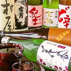 串焼酒場 串松屋の特集写真