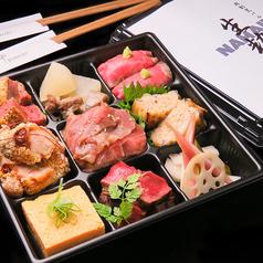 肉割烹バル NAMAIKI 生粋 徳島のおすすめテイクアウト2