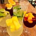 季節のフルーツを使用したオリジナルのお酒★ノンアルコールもご用意♪