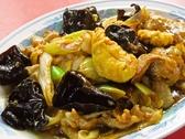 宇佐美 味浜のおすすめ料理3