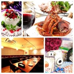 レストランテ デイズ restaurante day'sのおすすめ料理1