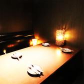 少人数にぴったりの個室席は接待やデートにいかがでしょうか?いつもより上質な夜を演出してくれます♪