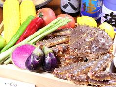 海鮮道楽 いろはのおすすめ料理1
