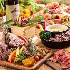 肉バル アブリ ABURI 金沢駅前店の特集写真