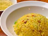 大衆中華 円座うまか飯店のおすすめ料理2