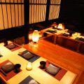 コトトイ KOTOTOI 横浜店の雰囲気1