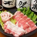 料理メニュー写真山形豚