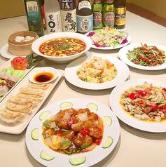 中華居酒屋 易福菜館 神田淡路町店の写真