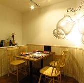 シュラスコレストラン ALEGRIA shinyokohamaの雰囲気3