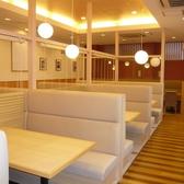 藍屋 東松山店の雰囲気2