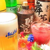 クーポンご利用で単品飲み放題1620円→1500円