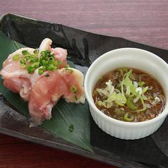料理メニュー写真葱塩鶏カルビ