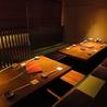 和食や 神楽坂のおすすめポイント2