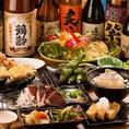 素材からこだわったお料理の数々でお客様をおもてなし致します♪自慢のお肉はもちろん、新鮮な海鮮食材やお野菜もお楽しみいただけますよ!お値段以上のご満足をお届けいたします!個室で美味しい和食をお楽しみください!